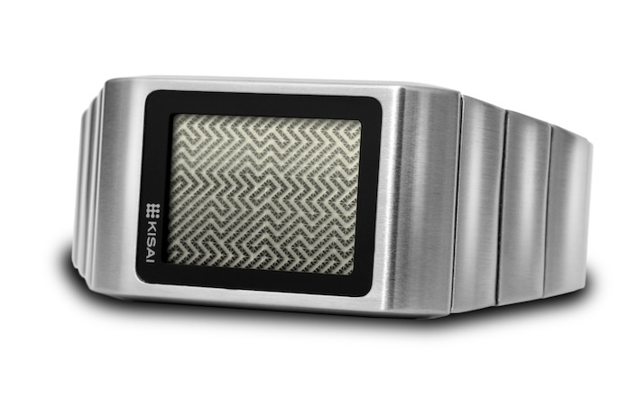 LCD Watch Design with Optical Illusion Display, Time, Date, Alarm and Backlight : Optical Illusion
